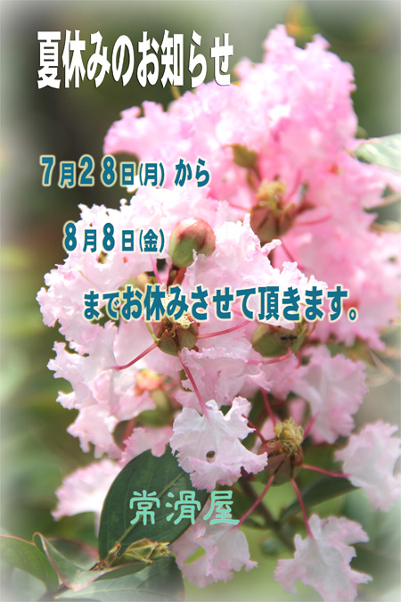 ファイル 125-1.jpg