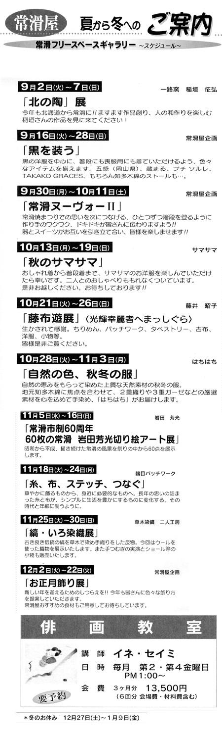 ファイル 127-1.jpg
