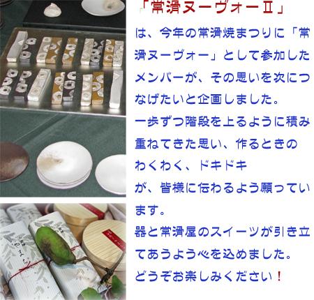 ファイル 131-2.jpg