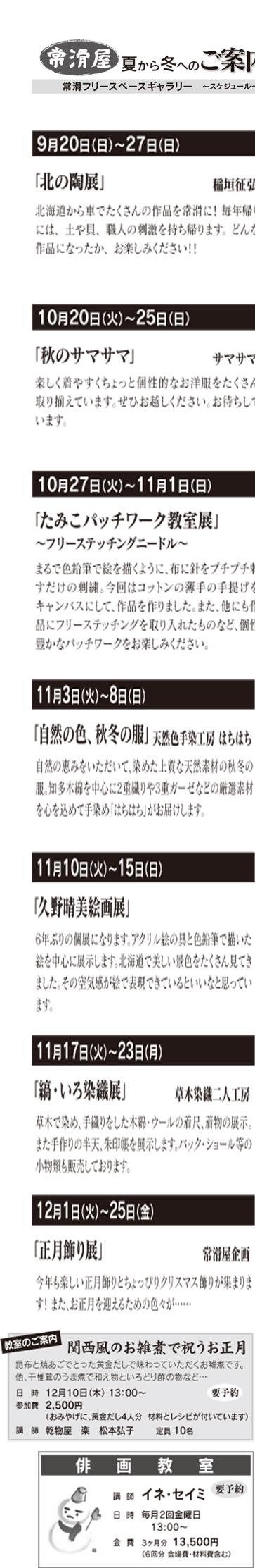 ファイル 153-1.jpg