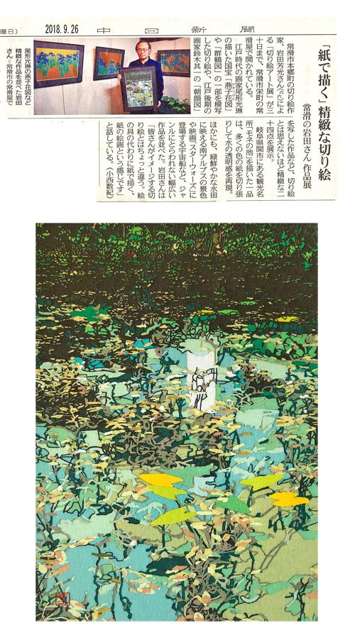 ファイル 194-2.jpg