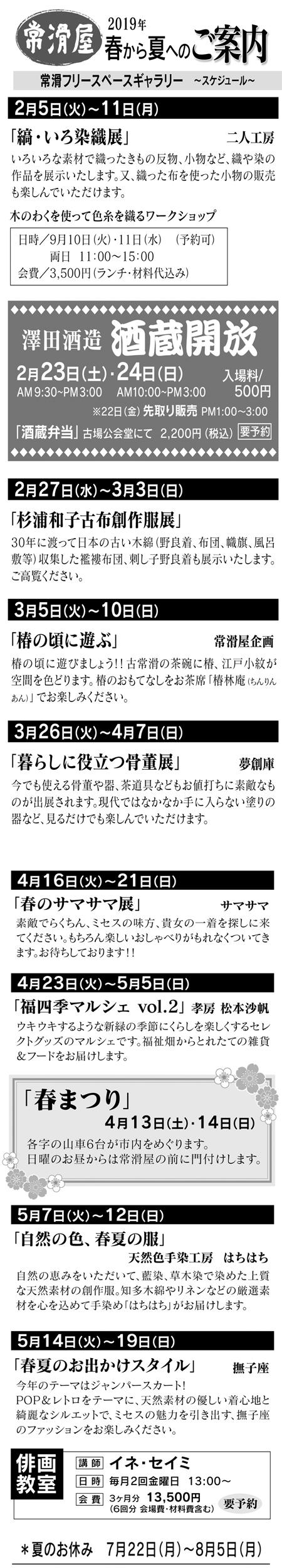 ファイル 199-1.jpg