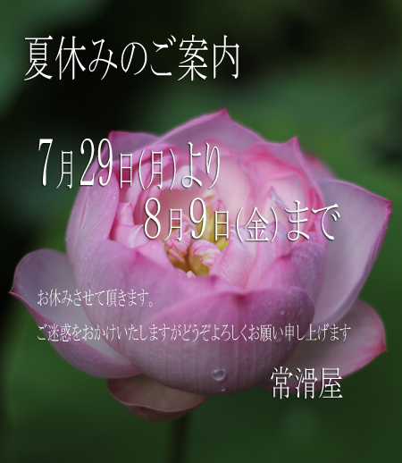 ファイル 95-1.jpg