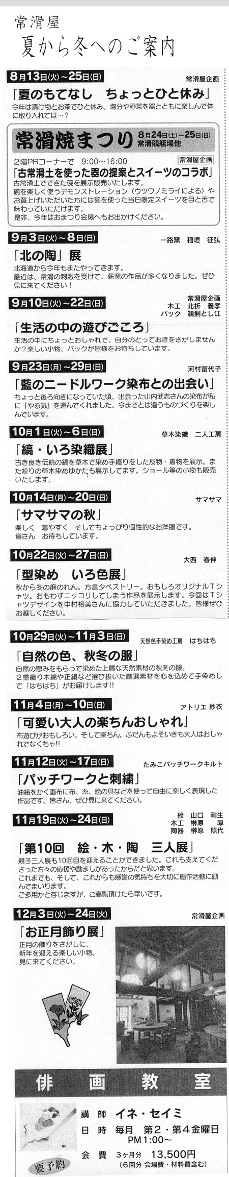 ファイル 96-1.jpg