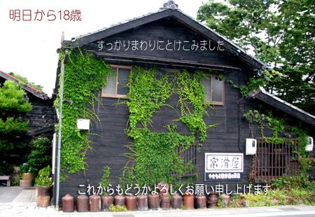 ファイル 31-3.jpg