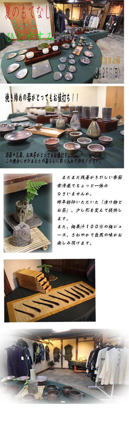 ファイル 43-1.jpg