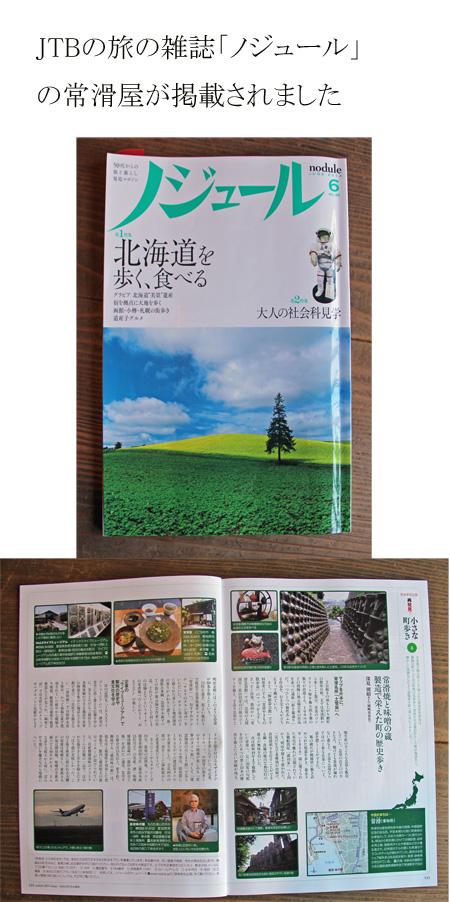 ファイル 46-2.jpg